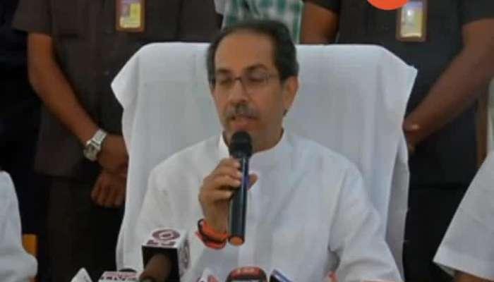 Ratnagiri CM Uddhav Thackeray Press Conference 18 Feb 2020