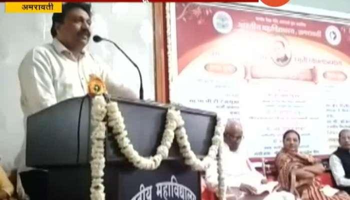 Amravati Zee 24 Taas Editor Ashish Jadhav On Seprate Vidharbha