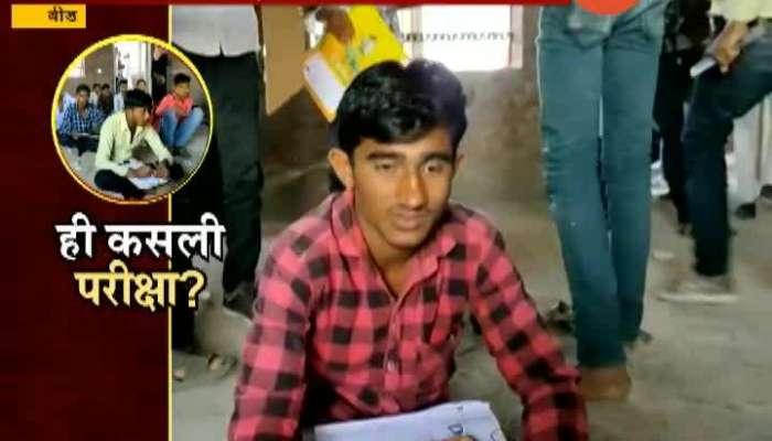 Beed HSC Student Exam
