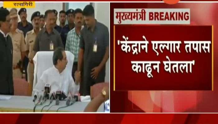 Ratnagiri CM Uddhav Thackeray On NRC Elgar Parishad And Nanar Refinery