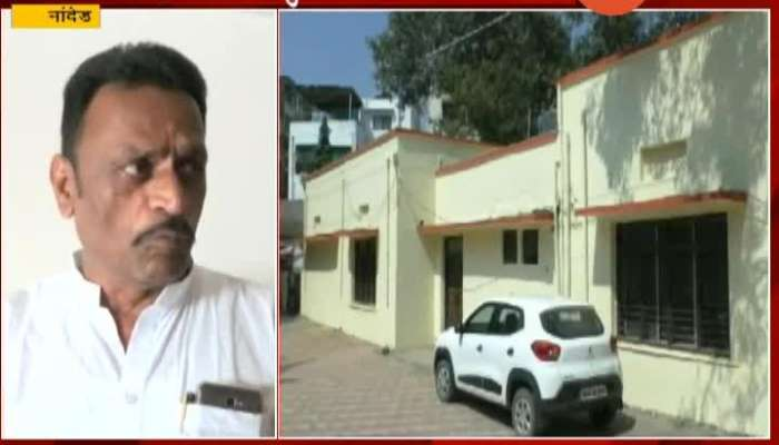 Nanded ZP Officers Renovating Quatters From Funds Alloted For Poor People