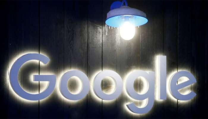 Google कडून रेल्वे स्थानकांवर मिळणारी मोफत WiFi ची सेवा होणार बंद