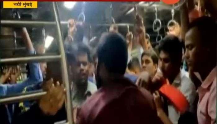 New Mumbai Railway Rada