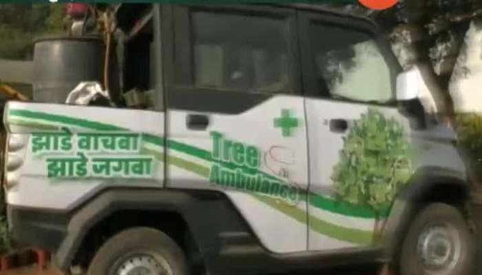 D Code Latur Tree Ambulance