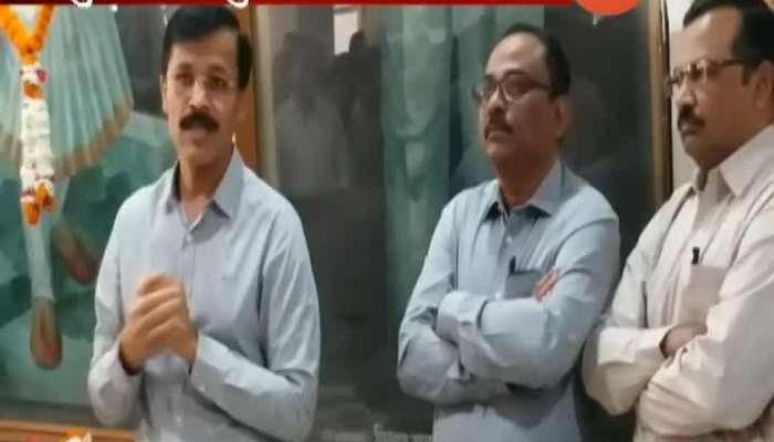 Mahapalika Commissioner Tukaram Munde Took Class Of All Employee