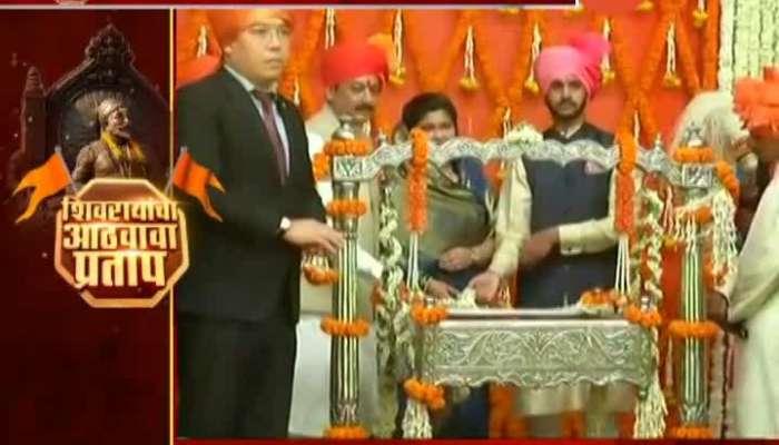 New Delhi Celebration Of Shiv Jayanti