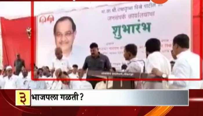 BJP leader Radhakrishna Vikhe Patil return home again