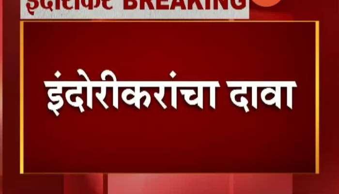Kirtankar Indurikar Maharaj Rejected All Allegations made On Him