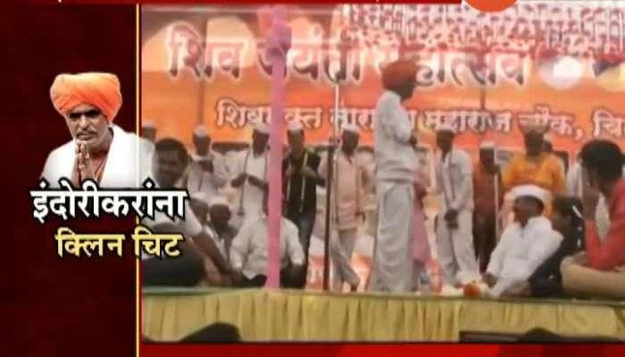 Ahmednagar Trupti Desai Getting Agressive On Kirtankar Indurikar Maharaj Given Clean Chit