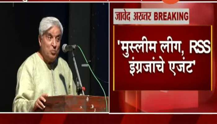 aved Akhtar Criticise MIM Leader Waris Pathan Along With Muslim League And RSS