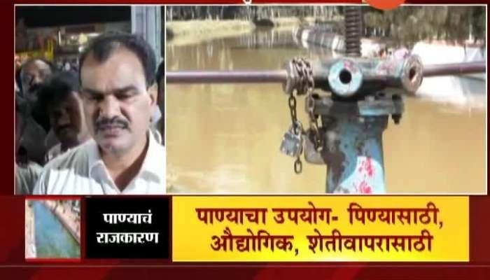 Neera Dava Cannel Water Shift To Baramati