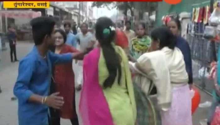 Vasai,Tungareshwar People Beat