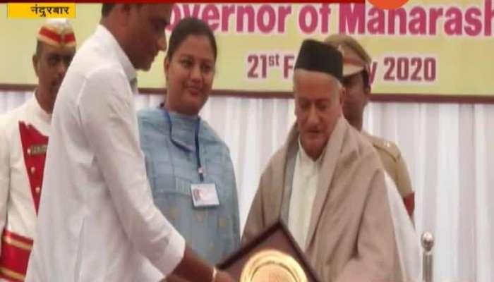 Nandurbar Rajyapal Koshyar Controversial Statement
