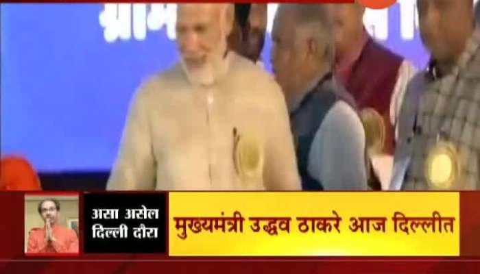 PM Modi And CM Uddhav Thackeray Visit Today In Delhi