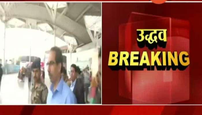 Delhi Uddhav Thackeray Visit Amit Shah