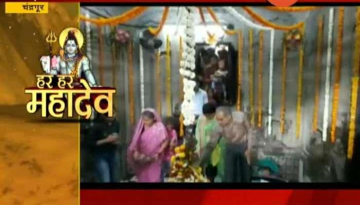 Chandrapur Achleswar Mandir Maha Shiv Ratri