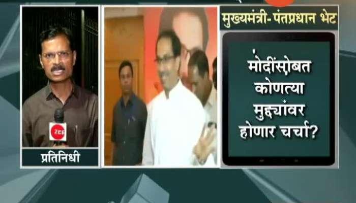 D Code CM Uddhav Thackeray To Visit Delhi And Meet PM Narendra Modi