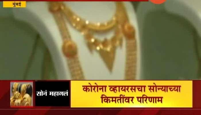 Mumbai Gold Rate High In Future Update
