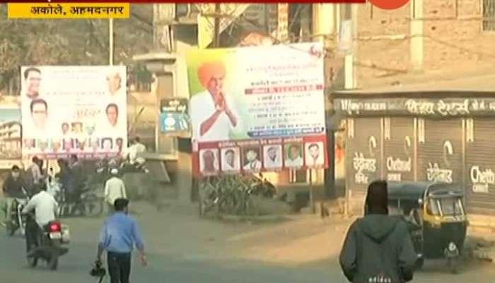 Ahmednagar Indurikar Maharaj Village Called For Bandh
