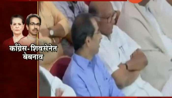 CM Uddhav Thackeray Clarify CAA And NPR Activation In Maharashtra Congress Criticise