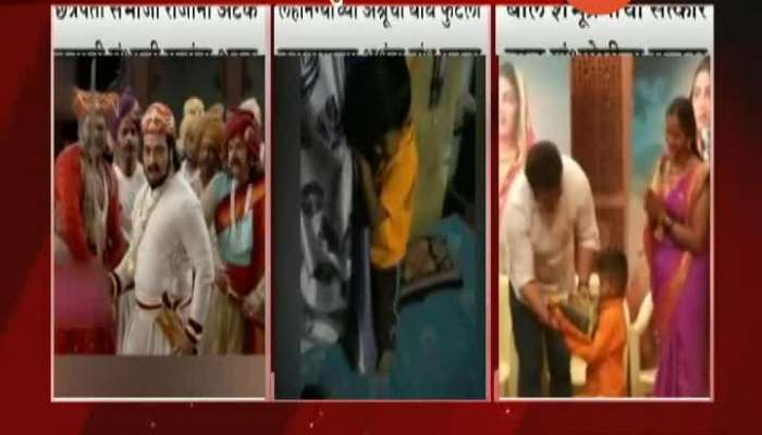 Mumbai MP Dr Amol Kolhe Visit Bal Shambhu Premi
