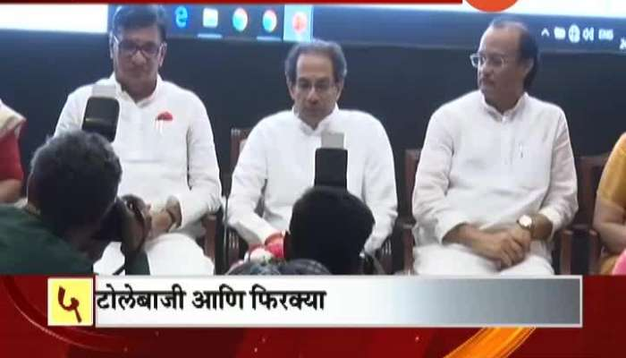 CM Uddhav Thackeray And DCM Ait Pawar Tolebaji