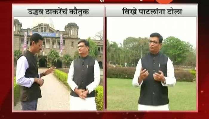 Congress Minister Balasaheb Thorat Praise CM Uddhav Thackeray