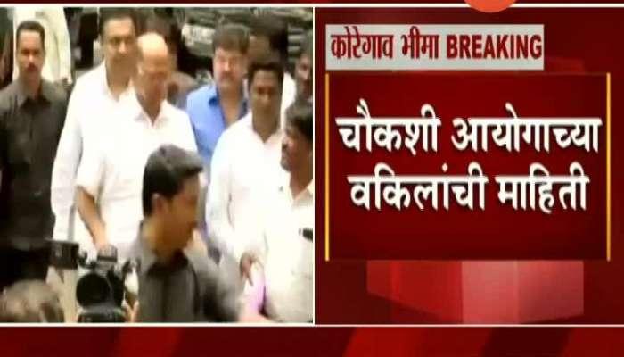 Bhima Koregaon commission calls NCP chief Sharad Pawar for probe