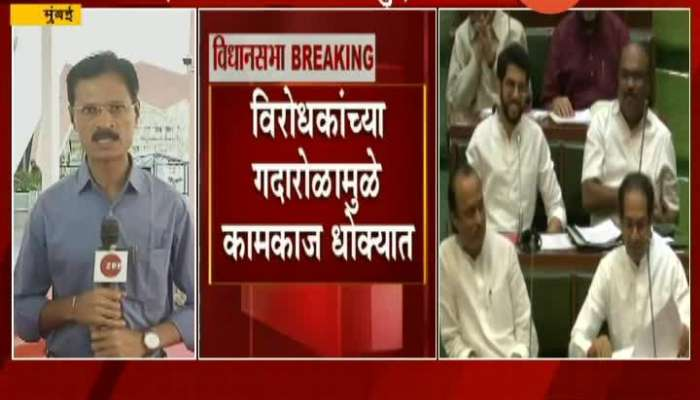 Opposition Getting Agressive On Protest For Loan Waive Off