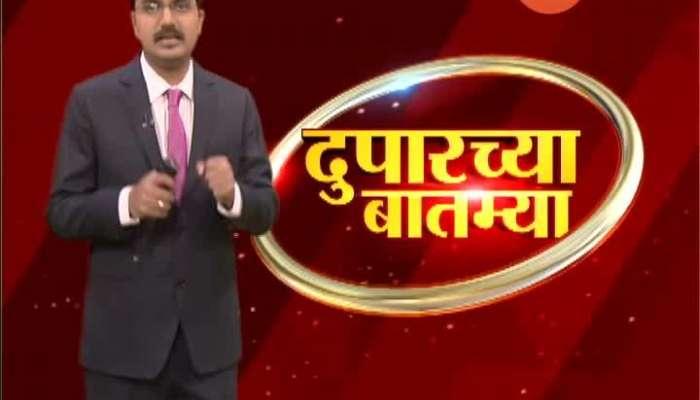 Mumbai Shiv Sena Leader Neelam Gorhe On Complaint Against BJP Former MLA Narendra Mehta