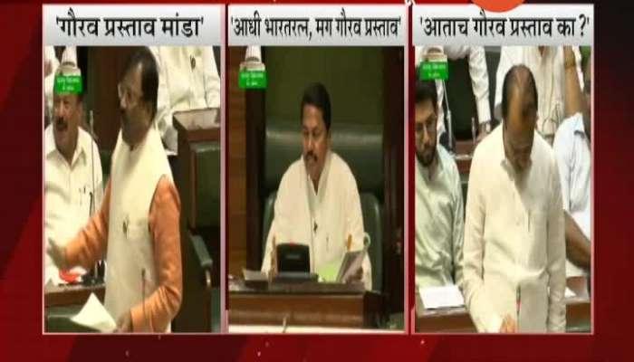 BJP Shiv Sena And NCP Leades On Savarkar