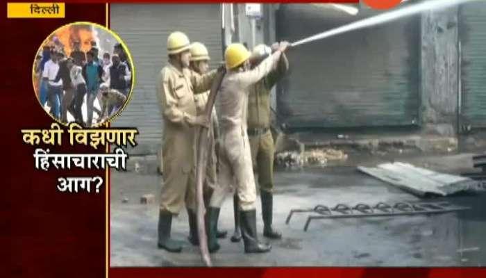 Delhi violence: Death toll rises to 24