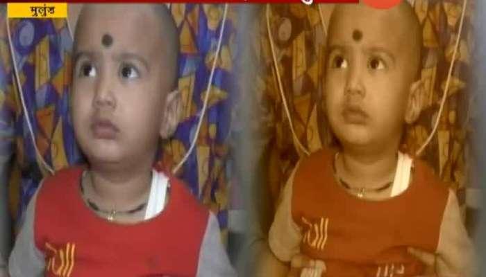 Mumbai Mulund R Mall Kids Escalater Accident