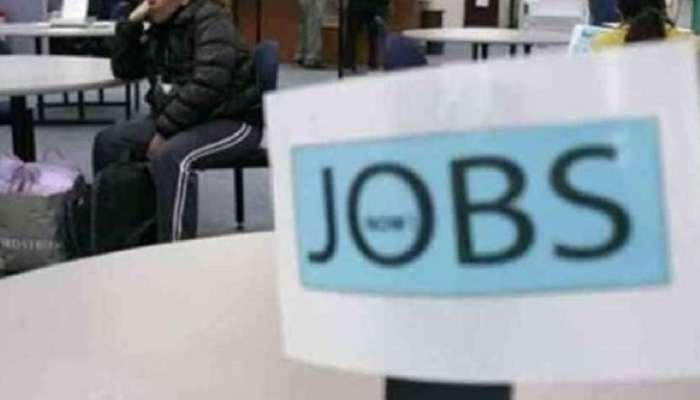 इंजिनिअर पदासाठी सरकारी नोकरी मिळवण्याची संधी