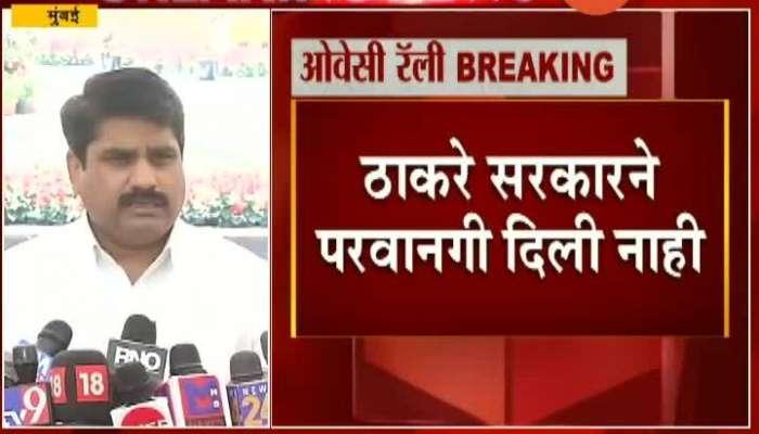 MIM chief Asaduddin Owaisi's rally canceled in Maharashtra