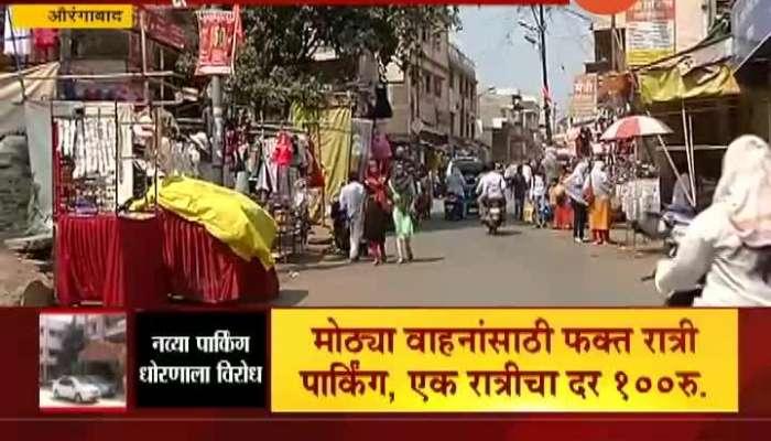 City Scan Aurangabad Paarking Problem
