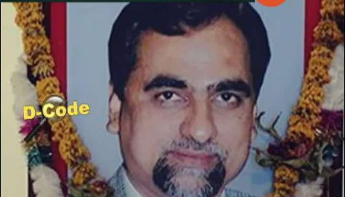 D Code New Delhi Congress Leader Randeep Surjewala On Transfer Of High Court Judge On Delhi Violence