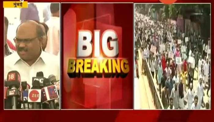 Mumbai Shiv Sena Minister Anil Parab On House To Muslim Reservation