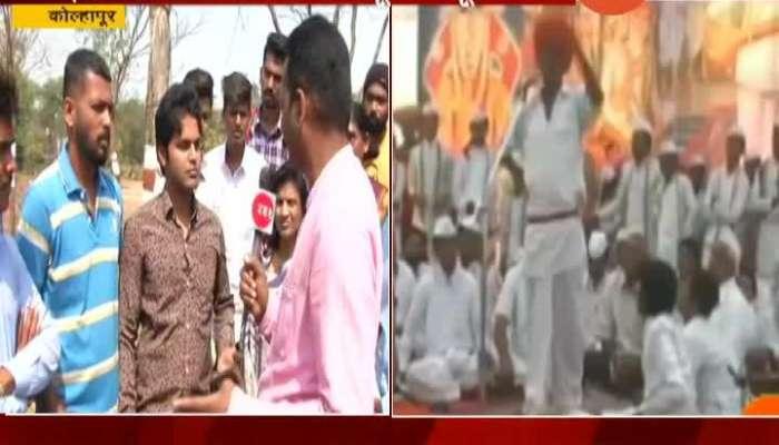 Kolhapur People In Support And Oppose Of Kirtankar Indurikar Maharaj Program In Shivaji University