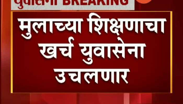Ahmednagar,Bharajwadi Farmer Suicide Varun Sardesai Phono