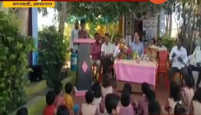 Ahmednagar,Bharajwadi Farmer Suicide