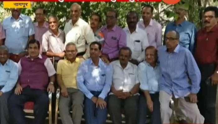 Nagpur Nitin Gadkari Enjoy Hurda Party