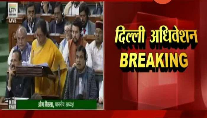 Budget Session of Parliament to resume today