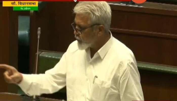 Mumbai Vidhan Sabha Discussion On Farmers Help