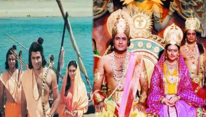 आता असे दिसतात 'रामायण'मधील राम, लक्ष्मण, सीता