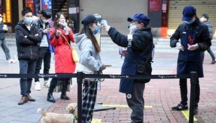 कोरोना व्हायरस : चीनमधील नागरिक घराबाहेर पडले पण....