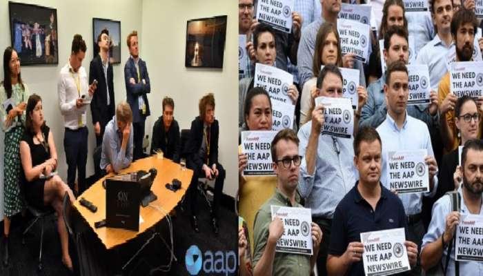 'ऑस्ट्रेलियन असोसिएट प्रेस' एजन्सी जूनपासून बंद होणार