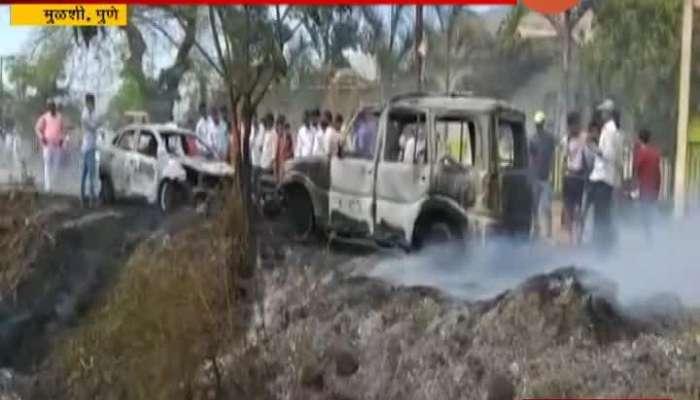 Pune Mulse Cars And Two Wheeler Burnt From Bursting Fire Crackers On Wedding Funcation
