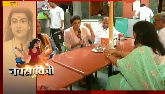 Pune Womens At Wadeshwar Katta On International Womens Day