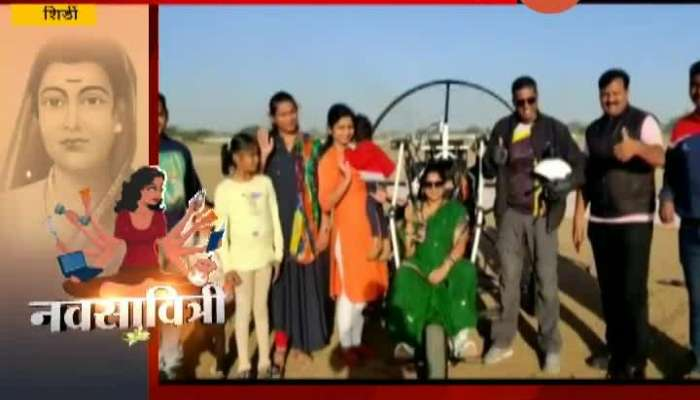 Shirdi Tarkeshwari Rathod Six Month Pregnant Woman Riding In Paramotor On Womens Day